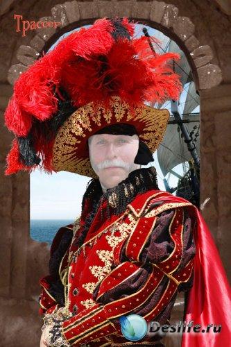Костюм для фотошоп мужской – Благородный дворянин