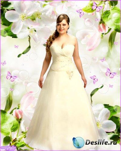 Psd костюм для пышных девушек - Девушка в нежно-кремовом вечернем платье
