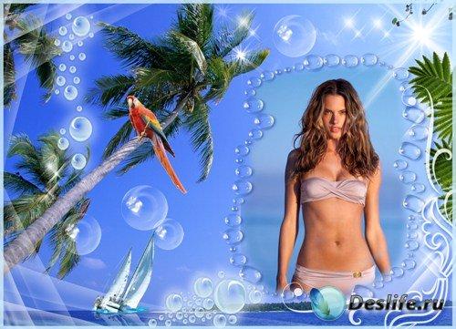 Рамка для фото - Море, солнце, пальмы