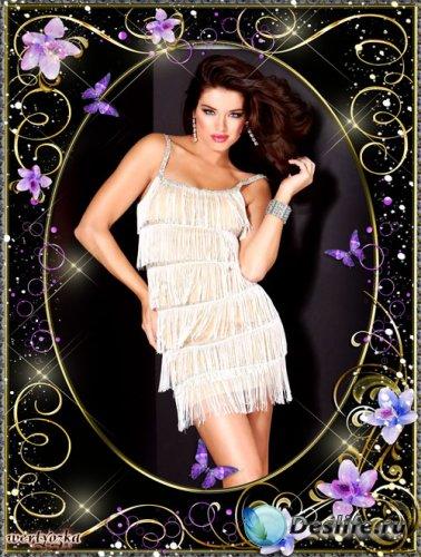 Рамка для фото - Сиреневые цветочки в золотых орнаментах