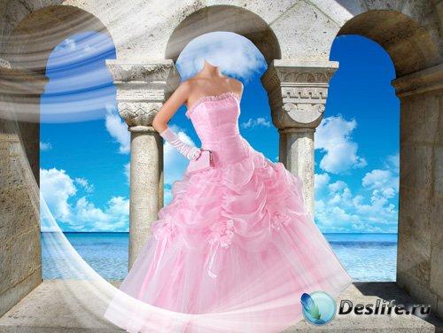 Костюм для фотошопа – Красавица в розовом