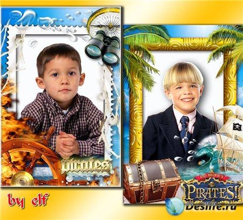 Детские рамки для фото - Сокровища морских пиратов