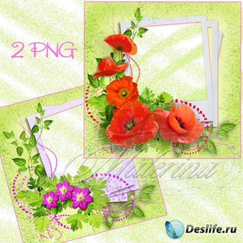 Цветочные рамки для фото - Милые цветочки