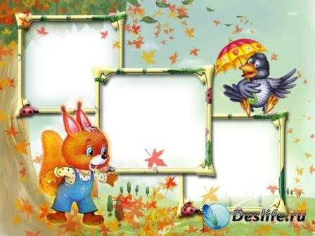 Рамка для детей - Осенняя