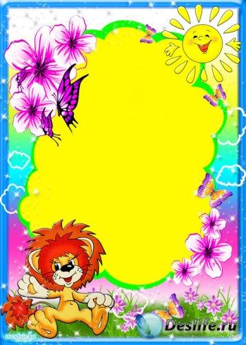 Детская фоторамка с героем мультфильма - Очаровательный львенок и бабочки