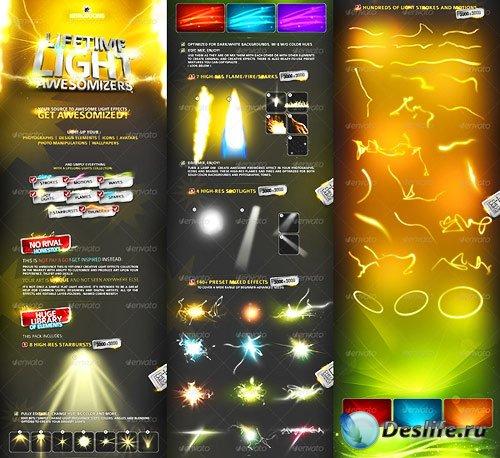 Шаблоны световых эффектов