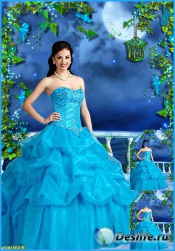 Многослойный женский psd костюм - Девушка в ярко-синем платье на фоне волше ...