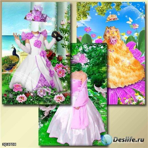Детские костюмы для фотошопа девочкам – Юные леди
