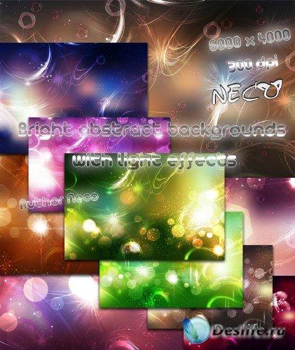 Яркие абстрактные фоны со световыми эффектами на темном фоне