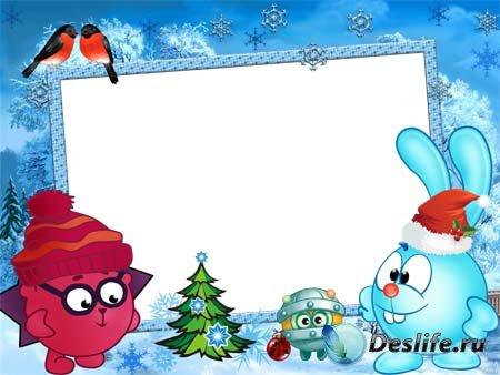 Рамка для фото - Смешарики зимой