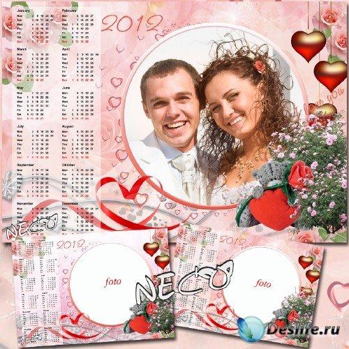 Календарь на 2012 год с мишкой Тедди - I love you