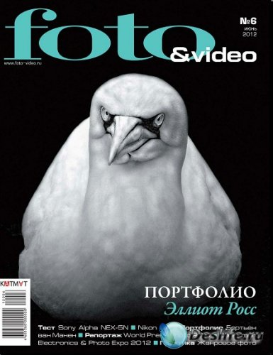Foto & Video №6 (июнь 2012)