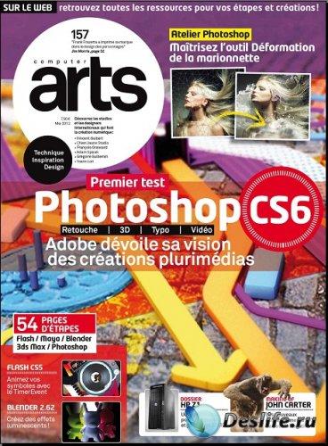 Computer Arts №157 (Mai 2012 / France)