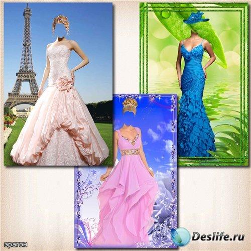 Женские костюмы для фотошопа – Красивые наряды