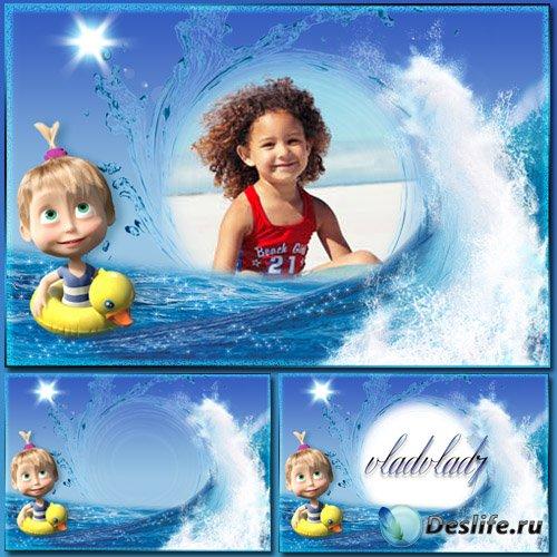 Детская фоторамка - Маша на море