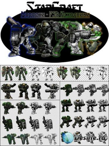 Морпехи из игры StarCraft 2 - PSD исходники