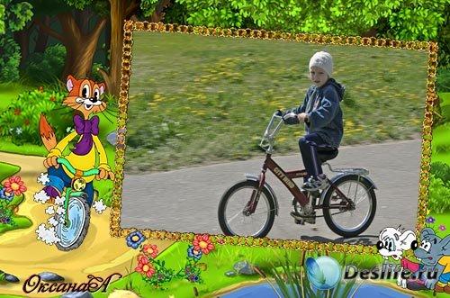 Детская рамка - Кот Леопольд на велосипеде