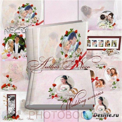 Красочная свадебная фотокнига (обложка и три разворота) - Свадебные хлопоты