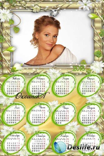 Календарь на 2013 год - Нежный белый цветок