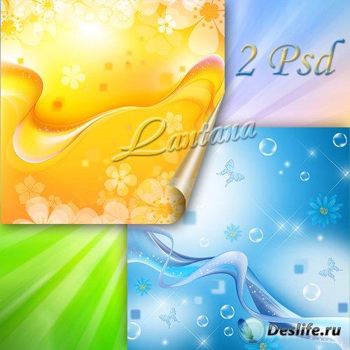 PSD исходники - Лето такое разное, но всегда яркое, прекрасное
