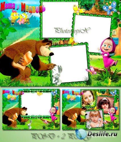 Рамка с Машей и Медведем для детей – В гостях у Мишки