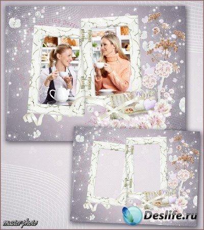 Рамка на две фотографии для фотошопа – Посидим за чашкой чая
