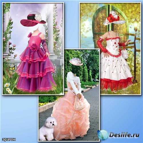Костюмы для фотомонтажа девочкам – В пышных платьях и шляпах