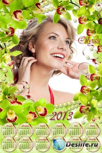 Цветочный календарь на 2013 год с орхидеями и жемчугом