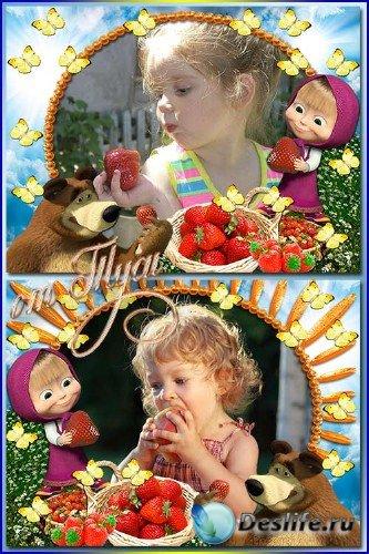Детская рамка для фото - Маша и Медведь - мои добрые друзья