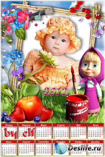 Календарь-рамка с Машей на 2012, 2013 год - Краски лета