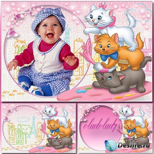 Детская фоторамка с героями мультфильма коты Аристократы