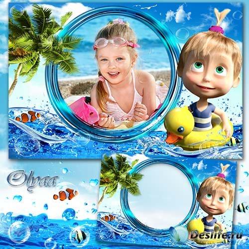 Детская морская рамка для фотошоп с Машей