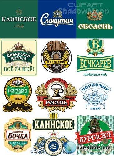 Векторные русские и украинские логотипы, эмблемы и этикетки пива