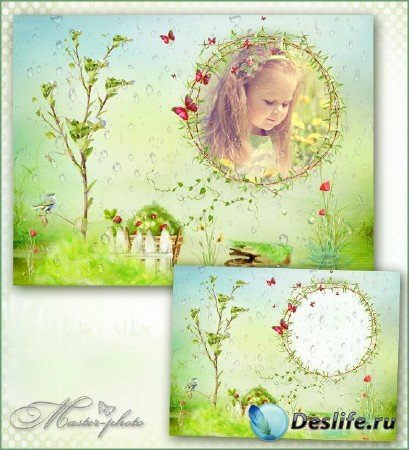 Летняя детская рамочка для фотошопа – Июльский дождик