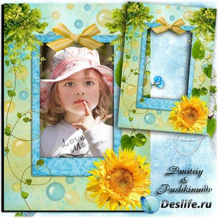 Детская фоторамка с желтой ромашкой