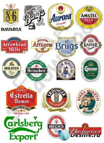 Векторные логотипы, эмблемы и этикетки зарубежного пива (часть первая)