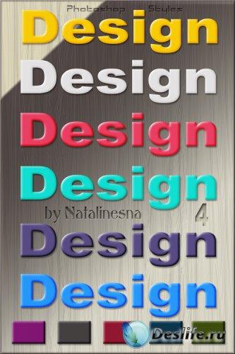 Стили Дизайн для Photoshop 4 / Design styles for Photoshop 4