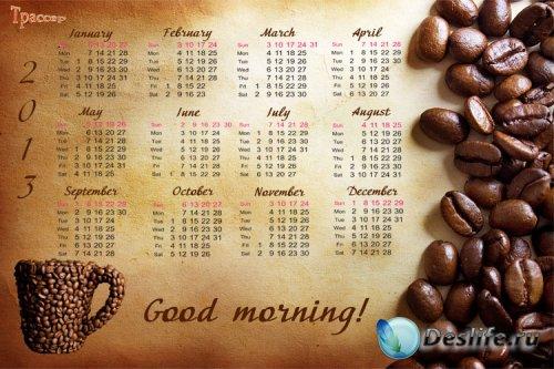 Календарь на 2013 и 2014 год - Утрений кофе