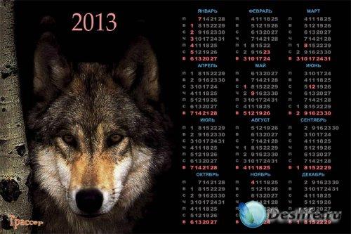 Календарь 2013, 2014 -  Одинокий волк