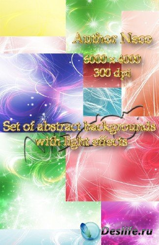 Набор разноцветных абстрактных фонов со световыми эффектами
