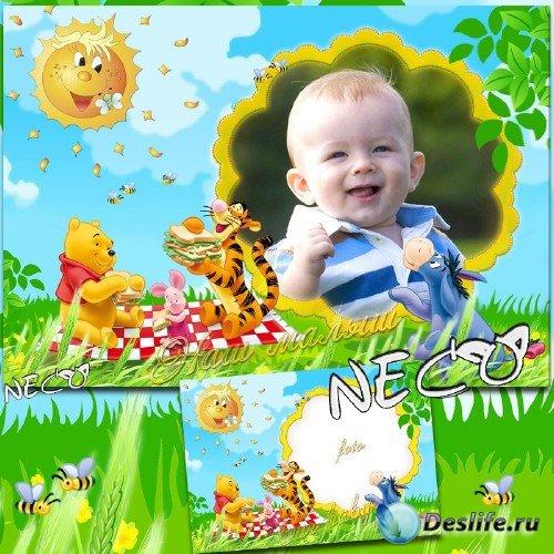 Детская рамка с Винни пухом и его друзьями - Наш малыш