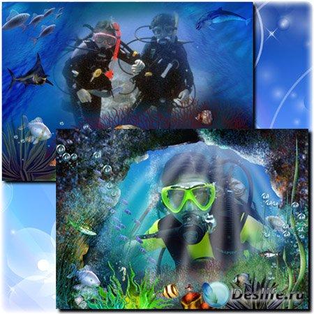 Две фоторамки - Подводные приключения