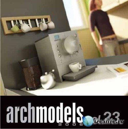 3d модели бытовой техники -