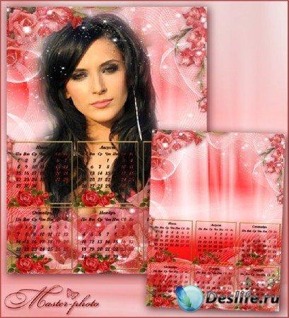 Романтический календарь на 2013 год - Дарю тебе мой нежный взгляд