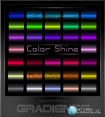 Градиенты для Photoshop - Цветной блеск