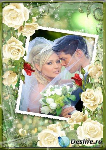 Свадебная фоторамка - История любви