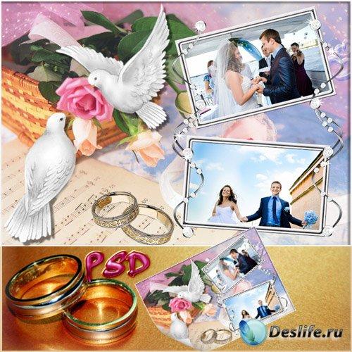Свадебная фоторамка  - История нашей любви