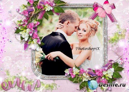 Романтическая рамка для Photoshop – Цветы счастья