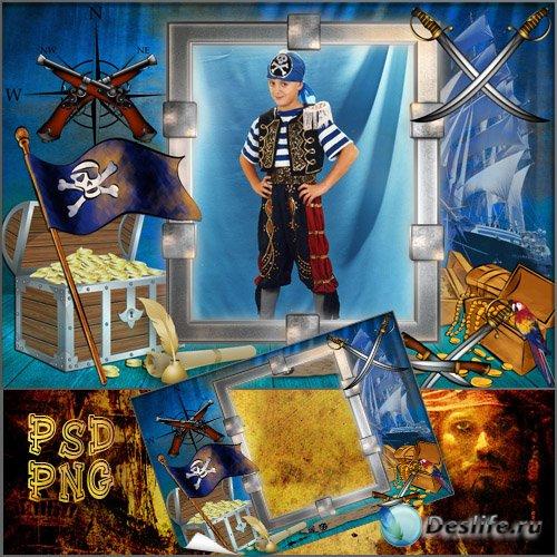 Фоторамка детская  - Сокровища пиратов