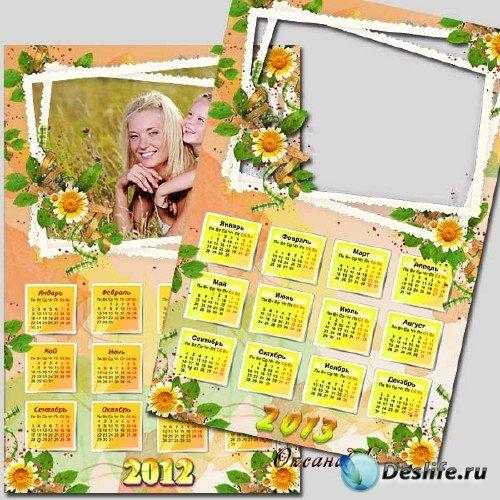 Календарь с вырезом под фото на 2012 и 2013 год - Скоро наступит осень